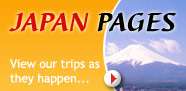 Japan Pages - View our trips as t